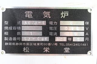 kubota06.JPG